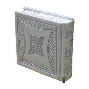 Complete Siddur Small Square Album Size Silver Leatherette Hebrew Siddur [Hardcover]