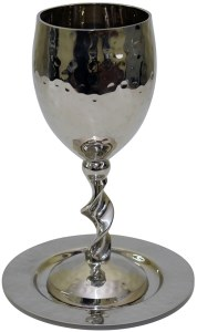 Hammered Nickel Kiddush Cup on Spiral Stem with Plate