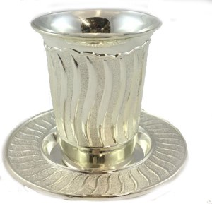 Kiddush Becher Silver Plated Engraved Waves Design