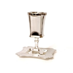 Kiddush Cup Silver Plated Sleek Design with Stem and Elegant Square Matching Tray