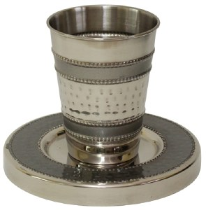 """Kiddush Cup Hammered Nickel and Enamel Two Tone Silver Color Pattern with Matching Saucer 3.5"""""""