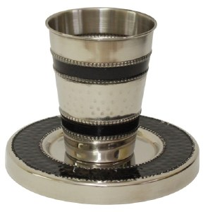 """Kiddush Cup Hammered Nickel and Enamel Dark Blue Pattern with Matching Saucer 3.5"""""""