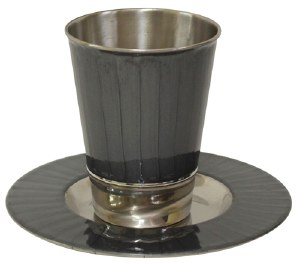 """Kiddush Cup Nickel and Enamel Dark Grey with Matching Saucer 3.5"""""""
