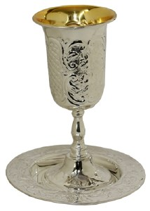 Kiddush Cup with Tray Silver Plated Diamond and Swirl Design with Gold Color Inside 9""
