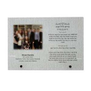 "Personalized Plaque Friday Night Kiddush 10"" x 7"""