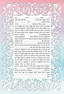 Papercut Design Ketubah Pastel Multicolor