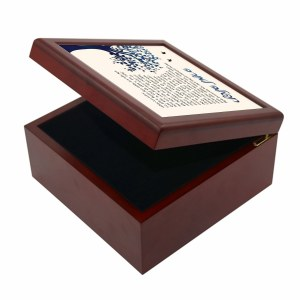 Tefillah L'Morah Keepsake Box Tree of Life Design