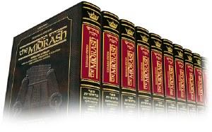 Kleinman Ed Midrash Rabbah: Complete 12 volume set of the Chumash [Hardcover]