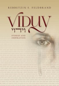 Viduy [Hardcover]