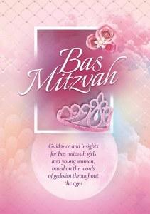 Bas Mitzvah [Hardcover]