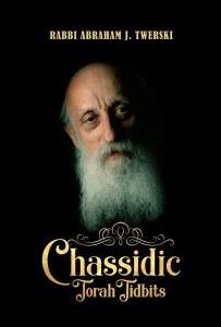 Chassidic Torah Tidbits [Hardcover]