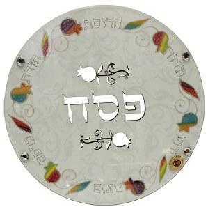 Round Seder Plate White Glass Colorful Pomegranate Design