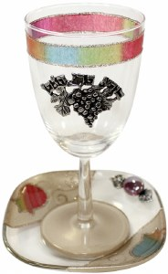 Glass Kiddush Cup with Plate  Pomegranate
