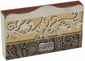 Match Box Large Lazer Cut Brown