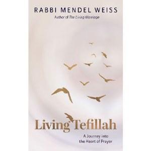 Living Tefillah [Hardcover]