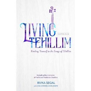 Living Tehillim Volume 4 [Hardcover]