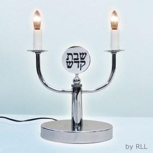 Low Voltage Electric Shabbat Candlestick