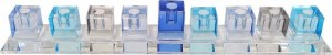 Candle Menorah Blue Crystal Square Cubes No Stand