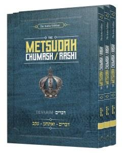 Metsudah Chumash and Rashi Pocket Size 3 Volumes Slipcased Set Devarim [Paperback]