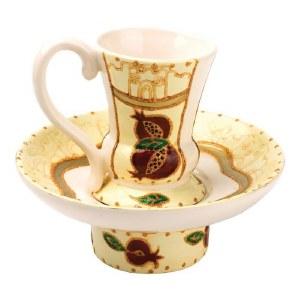 Mayim Achronim Ceramic Yellow Pomegrante Design