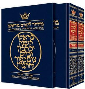 Artscroll Machzorim 2 Volume Slipcased Set Ashkenaz [Hardcover]