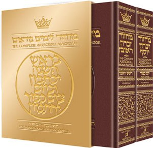 Artscroll Machzorim 2 Volume Slipcased Set Maroon Leather Ashkenaz