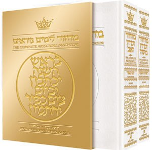 Artscroll Machzorim 2 Volume Slipcased Set Full Size White Leather Sefard