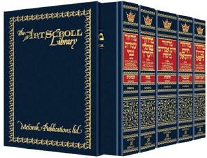 Artscroll Machzorim 5 Volume Slipcased Set Pocket Size Ashkenaz [Hardcover]