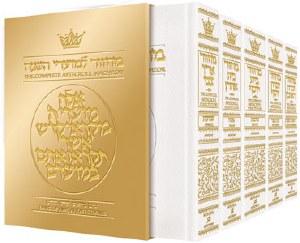 Artscroll Machzorim 5 Volume Slipcased Set Full Size White Leather Sefard