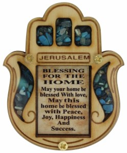 Blessing for the Home Wooden Lazer Cut Hasma Shape with Colored Gems