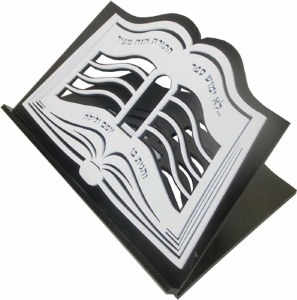 Tabletop Shtender Two Tone Dark Wooden Open Sefer Design