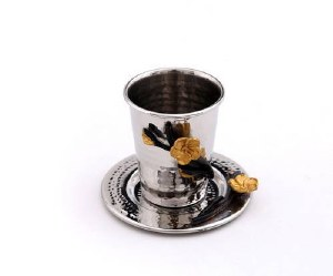 Classic Touch Kiddush Cup Two Tone Hammered Stainless Steel Frangipani Nickel Sprinkled/Gold