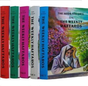 The Midrash Says on the Weekly Haftaros 5 Volume Set [Hardcover]