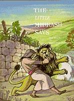 The Little Midrash Says: Shoftim/Judges [Hardcover]