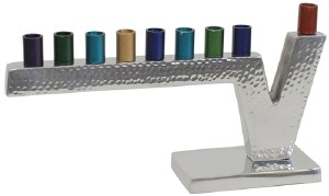 """Candle Menorah Aluminum Hammered Design with Nickel Plated Finish and Colorful Cups 4.5"""""""