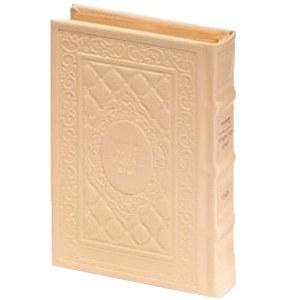 Hard Cover Siddur Off White Leather Sefard