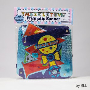 Mazel Tov Prismatic Banner Baby Boy Colorful