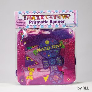 Mazel Tov Prismatic Banner Baby Girl Colorful