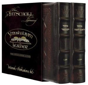 Artscroll Machzorim 2 Volume Slipcased Set Full Size Yerushalayim Hand Tooled Two Tone Brown Leather Sefard