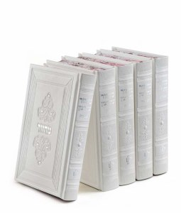 Machzorim Eis Ratzon 5 Volume Set White Faux Leather Ashkenaz [Hardcover]