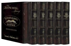 Artscroll Machzorim 5 Volume Slipcased Set Full Size Yerushalayim Hand Tooled Two Tone Brown Leather Ashkenaz