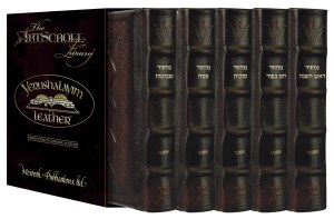 Artscroll Machzorim 5 Volume Slipcased Set Full Size Yerushalayim Hand Tooled Two Tone Brown Leather Sefard