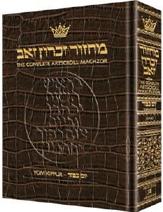 Artscroll Yom Kippur Machzor - Alligator Leather - Sefard