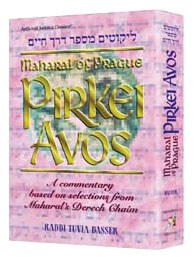 The Maharal on Pirkei Avos [Hardcover]