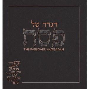 The Mosaica Passover Haggadah Black [Hardcover]