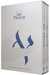 My Prayer 2 Volume Set [Hardcover]
