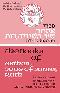Five Megilloth I: Esther, Song of Songs (Shir HaShirim), Ruth [Hardcover]