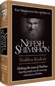 Nefesh Shimshon: Shabbos Kodesh [Hardcover]