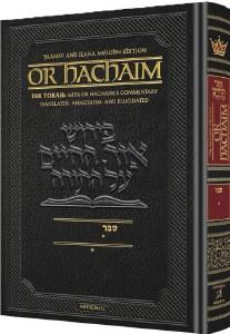 Or HaChaim Vayikra Leviticus Volume 2 [Hardcover]