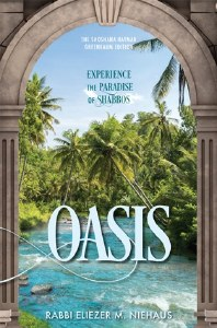 Oasis [Hardcover]